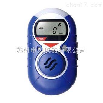 霍尼韋爾一氧化碳檢測儀