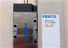 德国费斯托FESTO比例阀现货价格有优惠