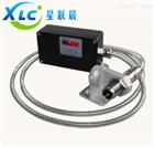 透热锻造单纤双向红外测温仪XCOT-8H2价格
