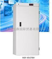 中科都菱-40℃实验室低温冰箱MDF-40V278W