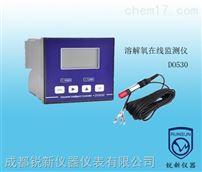 DO530在線溶解氧監測儀