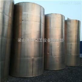 出售闲置二手6吨不锈钢保温搅拌罐*报价