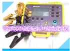 V3690B/K3690B 等电位测试仪