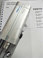 德国进口费斯托FESTO三点T型槽气爪HGDT