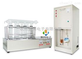大連凱氏定氮儀JTKDN-C年底促銷