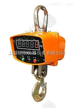 智能警報無線吊秤,上海無線報警電子吊磅
