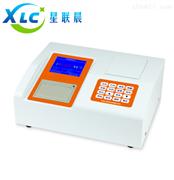 水质分析仪挥发酚测定仪XCLH-VP3H厂家直销