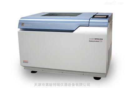 ZQPW-250A精密卧式振荡培养箱