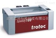 进口Trotec激光器