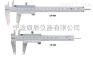 三丰530系列标准型游标卡尺