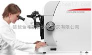 徕卡冷冻断裂系统-Leica EM ACE900