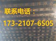和田碳纤维加固公司「Z新报价」