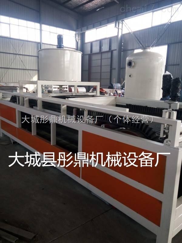 TEPS热固复合聚苯板设备介绍与说明