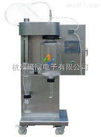 江苏真空喷雾干燥机JT-6000Y低温喷雾