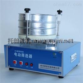 DSX电动验粉筛