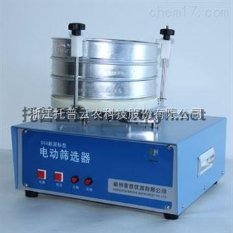 DSX電動驗粉篩