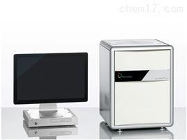 vario PYRO cubevario PYRO cube高温裂解有机元素分析仪