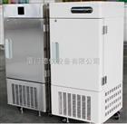 -40℃立式低温储存箱产品规格