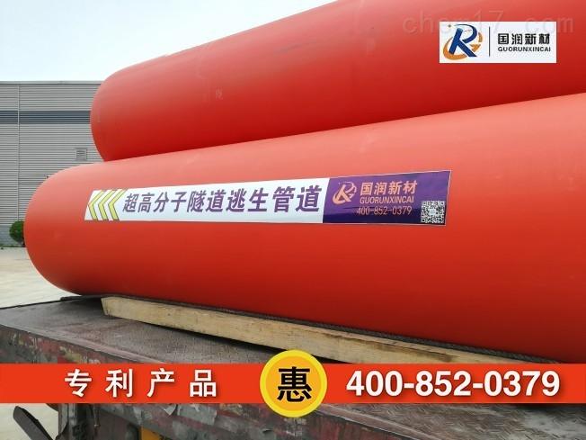 隧道施工应急救援通道规格