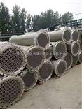 25出售25平方不锈钢冷凝器设备 二手化工设备