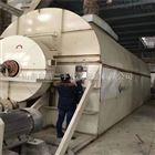 厂家销售二手管束干燥机