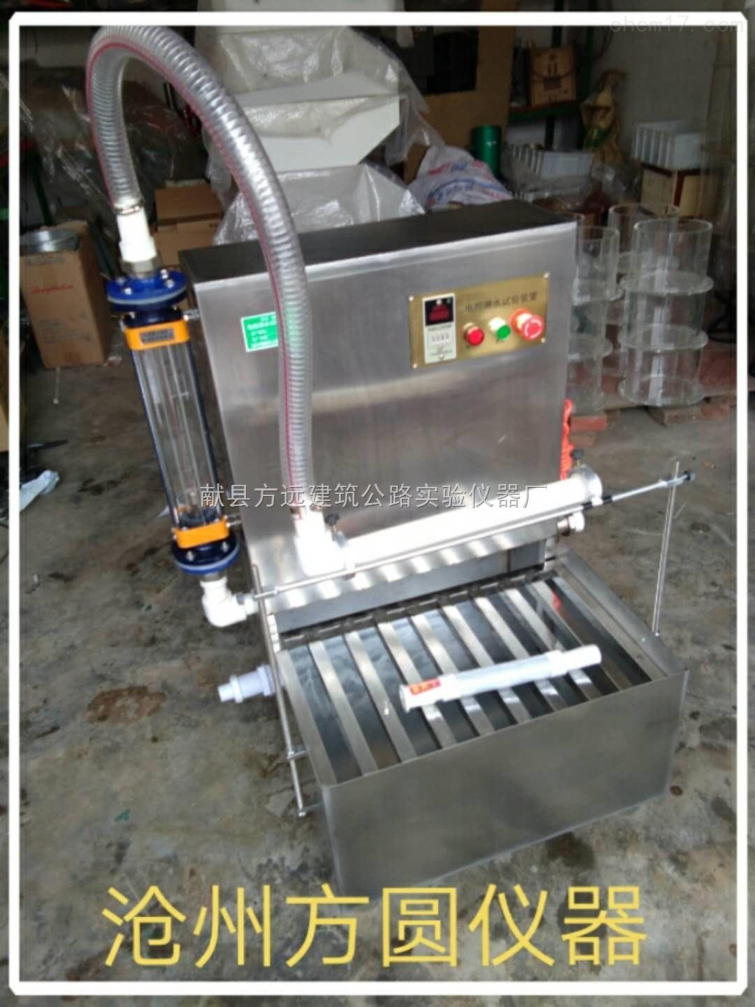 2018饰面砂浆电控淋水装置实物图