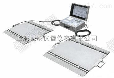 上海接電腦智能軸載秤,小台面軸載電子秤