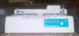 SMS-200台式磨片机(定速)