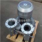 2QB820-SHH47塑料颗粒上料机专用高压鼓风机