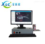 新款智能电子卷封投影仪XC-DT-W价格厂家