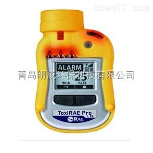 PGM-1820美华瑞可燃气体检测仪