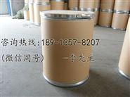 盐酸米托蒽醌生产厂家 价格