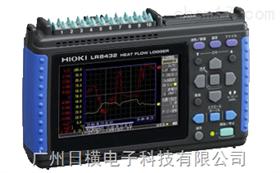 LR8432 LR8431-30数据采集仪LR8432 LR8431-30日本日置HIOKI