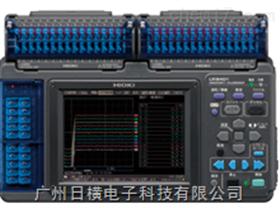LR8410-30 MR8870数据记录仪LR8410-30 MR8870-30日置HIOKI