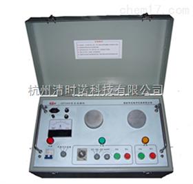 HT-CTJ100充退磁機/ 充磁機