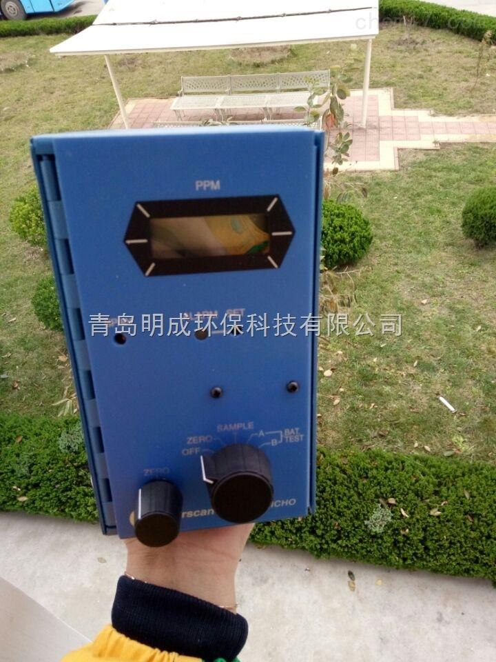 高灵敏明成产4160-II甲醛分析仪