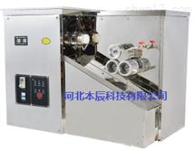 BZW-15商用全自动高效制丸机