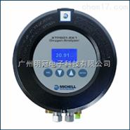 密析尔XTP601 系列  氧气分析仪