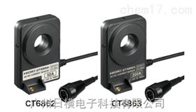 CT6862 CT6863AC/DC电流传感器CT6862 CT686日置HIOKI