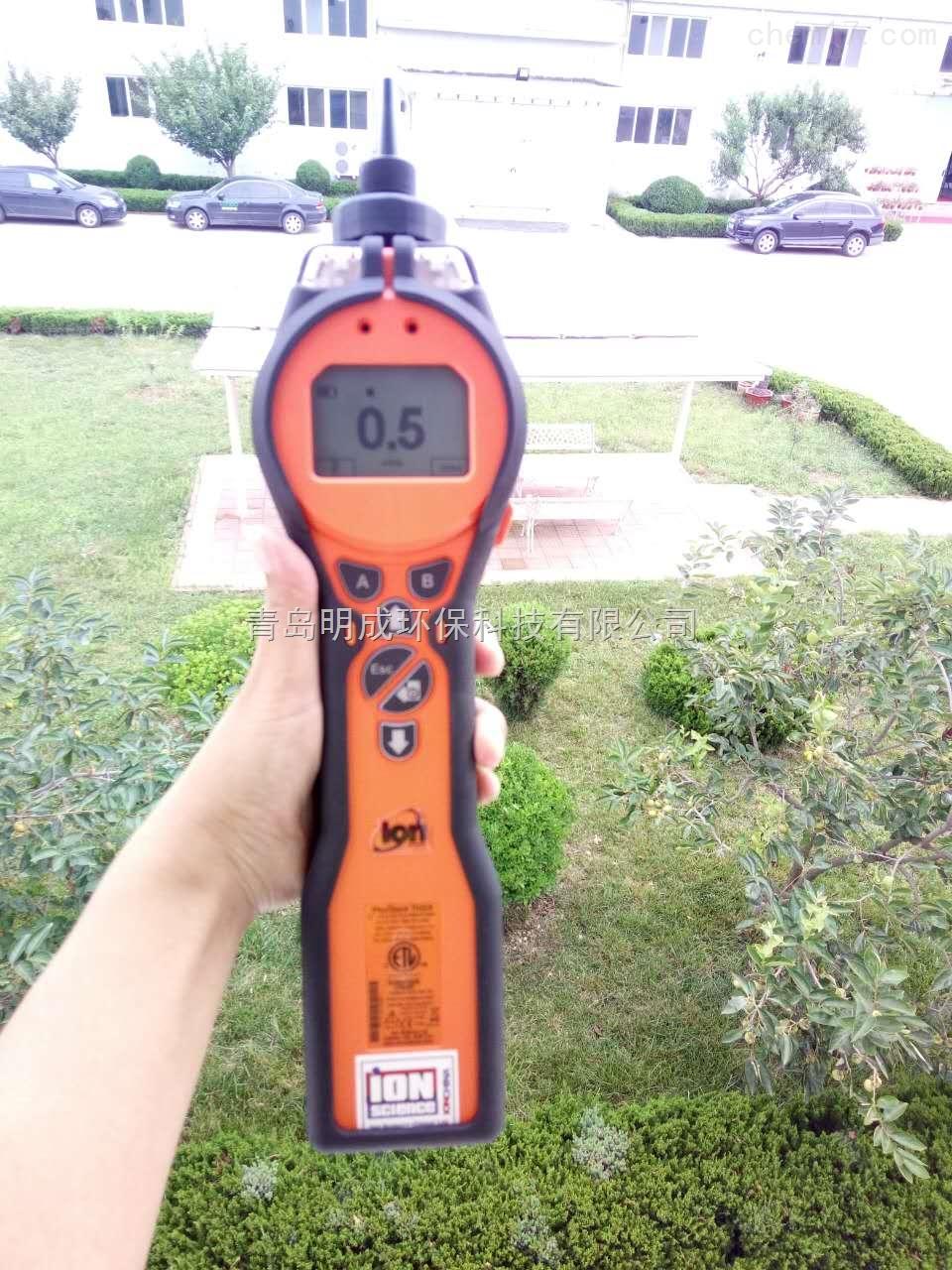 英离子VOC检测仪