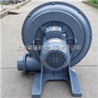 TB200-20TB透浦式鼓风机/台湾全风TB离心风机