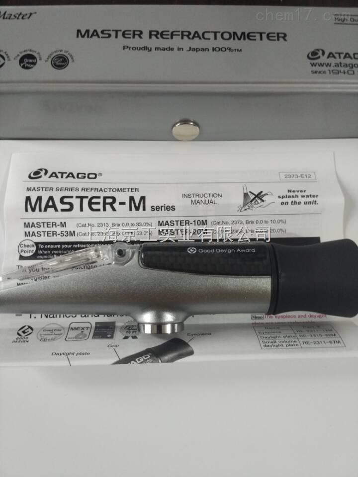 果汁糖度计Master-53M