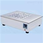 电热消解仪赶酸器前处理仪器