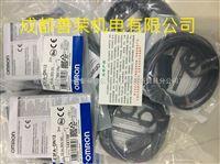E3FA-DN12电缆开关/OMRON光电开关热销