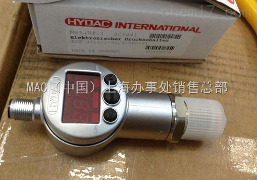 德国HYDAC蓄能器SBO200-1E1/112A9-200AB90