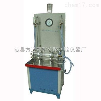 方圆仪器土工合成材料水平渗透仪