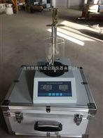 現貨供應0654乳化瀝青與礦料粘附性試驗儀—主要產品
