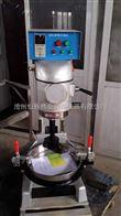 乳化瀝濕輪磨耗機型號現貨供應批發價格參數
