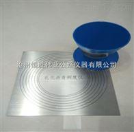 SYD-0751SYD-0751乳化瀝青稀漿封層稠度儀 恒勝偉業