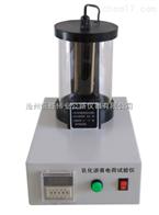 WXT-0653乳化瀝青電荷試驗儀滄州恒勝偉業-主要產品